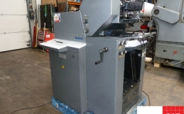 Used Heidelberg QuickMaster QM 46-2 colour offset