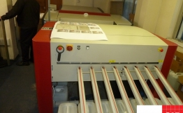 SCREEN PT-R8600S CTP SYSTEM FOR SALE