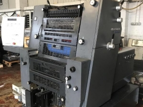Single colour used offset printing machines Used Heidelberg PrintMaster GTO 52-1 colour offset